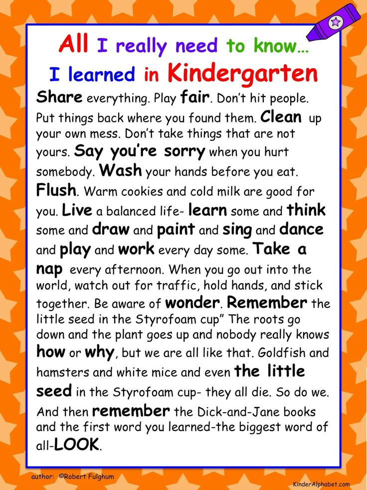 All I Really Need To Know I Learned In Kindergarten Poem